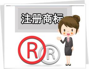 承德商标注册公司介绍